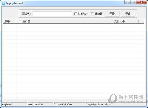 NippyTorrent