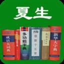 潮汉字典 V0.5.2 安卓版