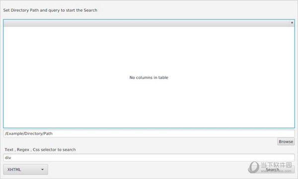 通用标记查找器Linux版