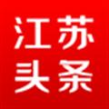 江苏头条 V2.3.4 苹果版