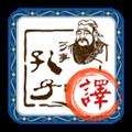 文言文翻译 V3.76 安卓版