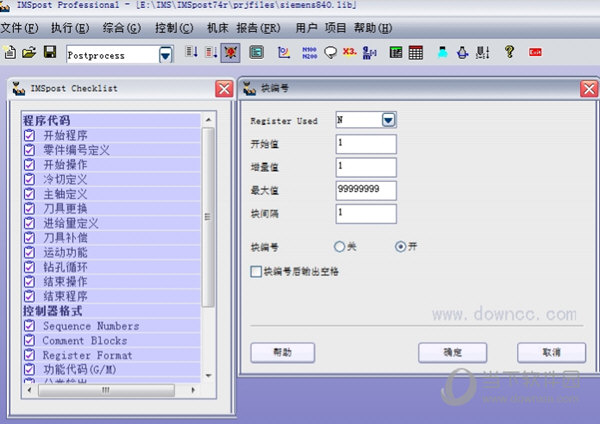 IMSpost中文版