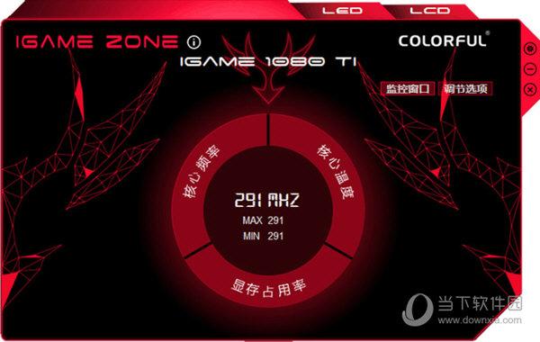 iGameZone II