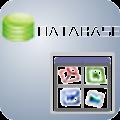 DBBlobEditor(数据库编辑软件) V6.2 免费版