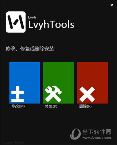 LvyhTools