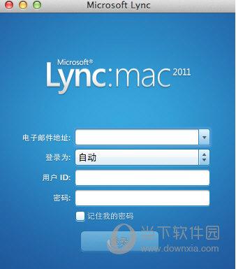 Microsoft Lync for mac