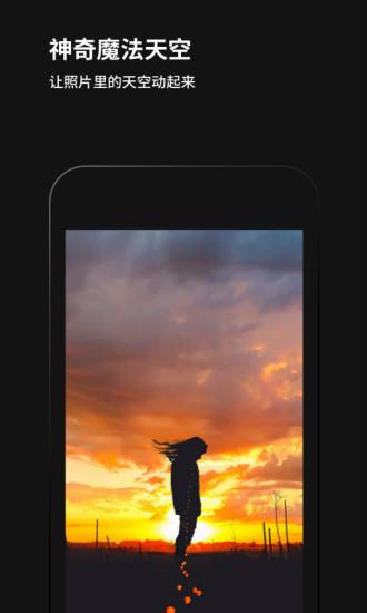 黑咔相机 V2.3.5 安卓版截图4