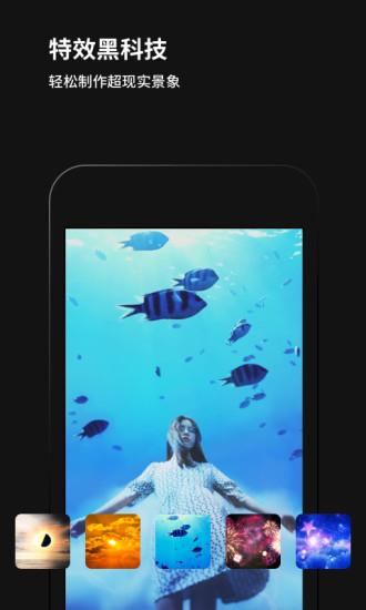 黑咔相机 V2.3.5 安卓版截图3