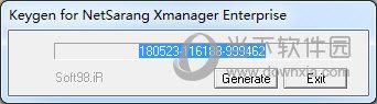 Xmanager Enterprise5注册机
