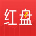 红盘 V1.9.2 安卓版