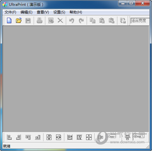 Ultraprint软件
