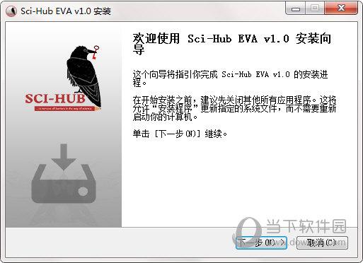 Sci Hub EVA