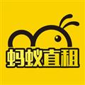 蚂蚁直租 V1.0 iPhone版