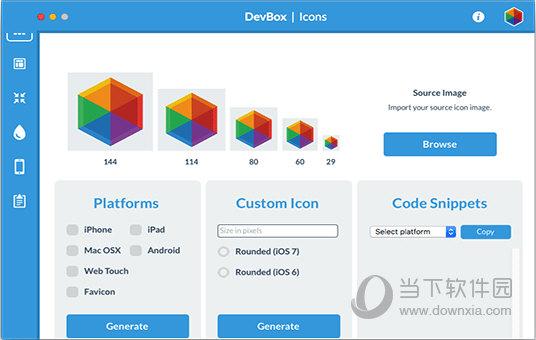 DevBox Mac版