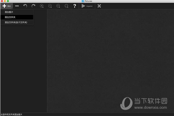 BatchInpaint Mac版