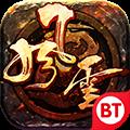 剑侠风云BT版 V1.0.0 安卓版