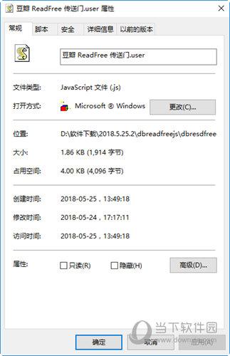 豆瓣ReadFree传送门脚本JS插件
