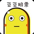 豆豆粮票 V1.3.32 安卓版