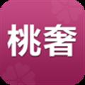 桃奢生活 V2.5.2 安卓版