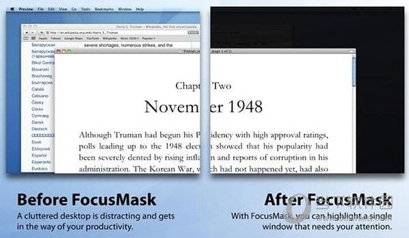 FocusMask for Mac