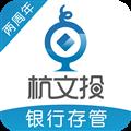 杭文投 V2.0.34 安卓版