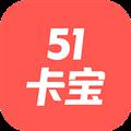 51卡宝 V2.1.6 安卓版