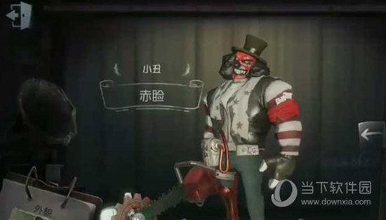 第五人格小丑怎么改装火箭 小丑火箭改装方案