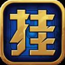 决战地下城 V1.0.2 安卓版