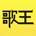 今日歌王 V1.5.3 苹果版