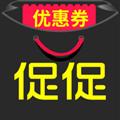 促促 V3.12.0 安卓版