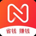 省购 V4.1.0 安卓版