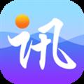 里讯浏览器 V5.10 安卓版