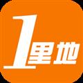 一里地 V1.1.1 安卓版