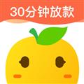 桔子快贷 V1.7.0 安卓版
