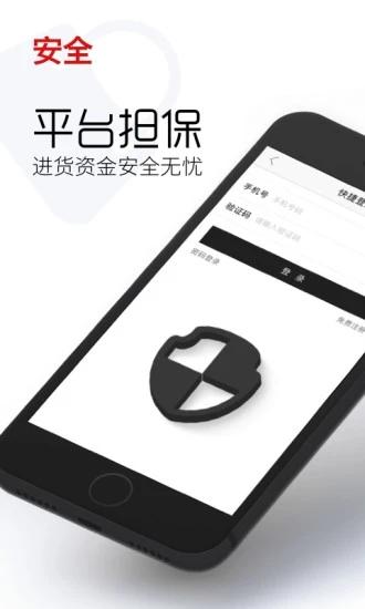 云衣库 V3.6.0 安卓版截图3