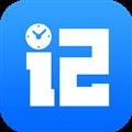记加班管家 V1.0.5 安卓版