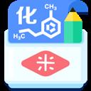 米缸高中化学 V2.0.5 安卓版