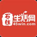 石柱生活网 V3.6.10 安卓版