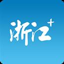 浙江+ V2.1.6 安卓版