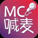MC喊麦 V5.9.3 安卓版