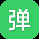 Pandan!(熊猫TV弹幕机) V2.1.0.1113 免费版