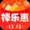 棒乐惠 V2.6.0 安卓版