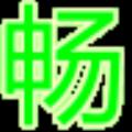 QQ音乐免费绿钻工具 免费版