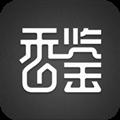 香鉴 V1.0.5 安卓版