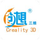 Dreality 3D(创想三维切片工具) V1.1.3 官方版
