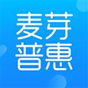 麦芽普惠 V2.0.5 苹果版