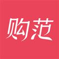 购范 V1.7.8 安卓版