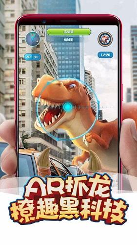 我的恐龙 V4.1.0 安卓版截图2