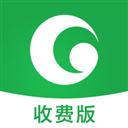 国驿收费 V1.0 苹果版