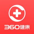 360好药 V2.4.4 安卓版